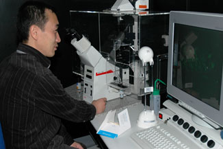 Leica TCS-SP2 AOBS-DMIRE2 Inverted microscope